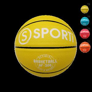 Image de Ballon de Basket en Caoutchouc Taille 3